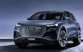Nuova Audi Q4 e-tron Concept
