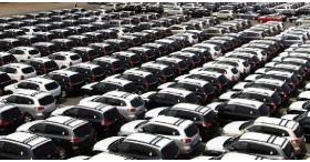Le auto meno vendute al mondo