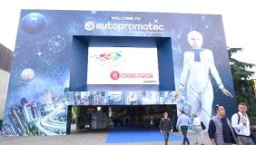 Autopromotec 2019 e nuovi scenari della mobilità