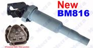 Mecra comunica la disponibilità della Bobina accensione BM816