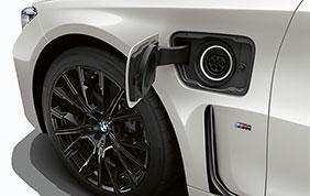 ChargeNow il servizio per le auto elettrificate