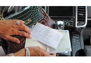 Auto, certificato di proprietà diventa elettronico