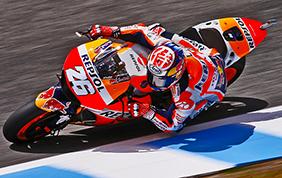 Dani Pedrosa lascia dopo 18 anni il Team Honda HRC