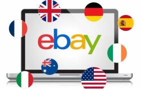 Autoricambi online: nuovo record di eBay