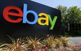 Cosi eBay crescerà nel commercio online degli autoricambi