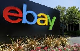 La forza di eBay negli autoricambi