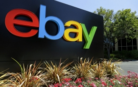 eBay Shop by Diagram, l'e-commerce diventa esperto