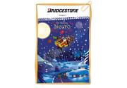 """Bridgestone dà il via ad """"Un Natale Sicuro"""""""
