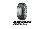 Il nuovo pneumatico sportivo per vetture compatte