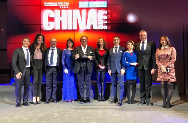 """Ad UFI il premio """"Via della Seta"""" ai China Awards 2018"""