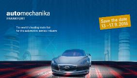 Automechanika: Francoforte pronta ad ospitare i protagonisti mondiali dell'aftermarket