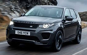 Arrivano i propulsori Ingenium sulla Land Rover Evoque e Discovery Sport