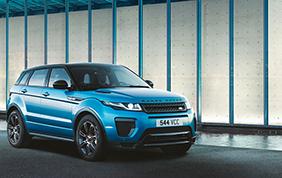 Range Rover Evoque Landmark: una special edition come poche