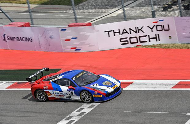 Ferrari Racing Days 2016