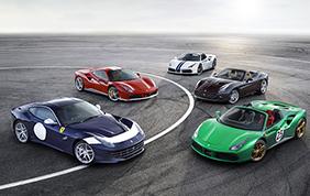 Ferrari celebra il suo 70esimo anniversario con una serie speciale
