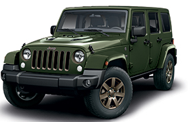 Jeep Wranger 75th Anniversary