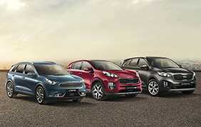 Kia Crossover Summer Weeks