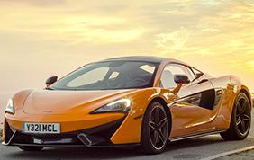 Estensione di garanzia per le McLaren fino al dodicesimo anno di vita