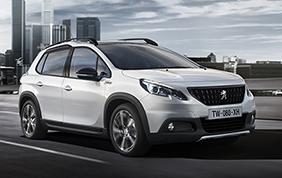Da Peugeot arriva una nuova proposta per clienti privati: il MyDrive