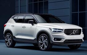 Nuova Volvo XC40: un SUV dalla formula d'acquisto esclusiva