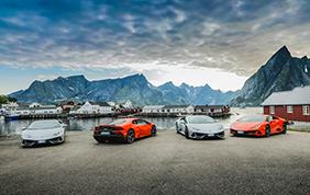Lamborghini Avventura 2019