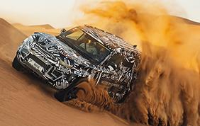 Nuovi test per la futura Land Rover Defender