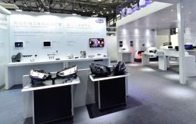 La tecnologia by Magneti Marelli al CES Asia
