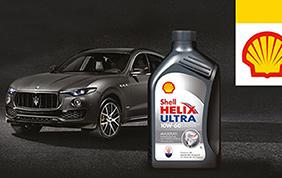 Shell e Maserati insieme per prestazioni vincenti