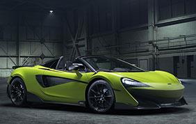 Prodotta la McLaren numero 20.000