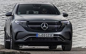 Nuova Mercedes-Benz EQC 400 4Matic
