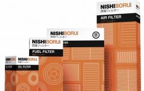 Nishiboru, i filtri preferiti in Asia