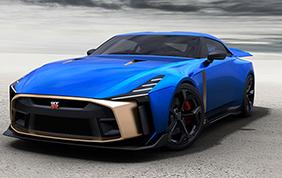 Nissan GT-R50: al via le prevendite