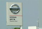 Nissan: errore di fabbrica, richiamate 841mila Micra e Cube difettose