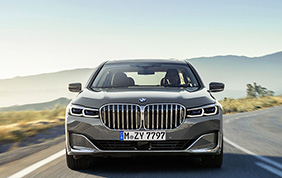 BMW serie 7: alta tecnologia!