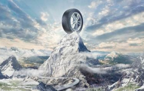 Il nuovo pneumatico invernale Bridgestone Blizzak LM005