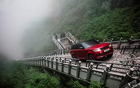 Una Range Rover Sport in vetta alla Porta del Cielo!