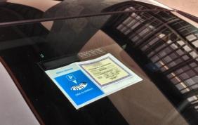 Vuoi risparmiare sui costi RC Auto? C'è Allianz Bonus Drive