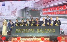 UFI inarrestabile: inaugura il sesto sito industriale in Cina