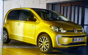 Nuova Volkswagen e-up! 2020